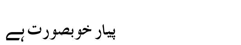 Preview of _PDMS_IslamicFont Bold