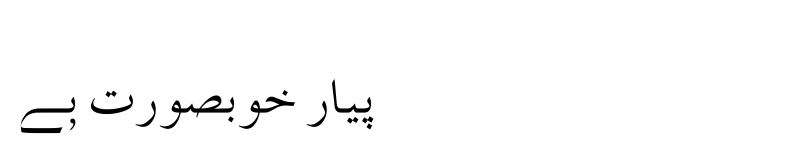 Preview of _PDMS_IslamicFont Regular