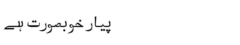 Preview of Al Qalam Kolkatta Quranic font Regular