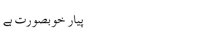 Preview of Aleem Urdu Unicode Regular