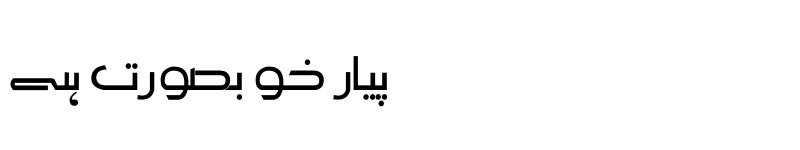 Preview of AlQalam Abuzar Regular