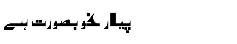 Preview of alqalam AlQalam Khat-e-Kamal