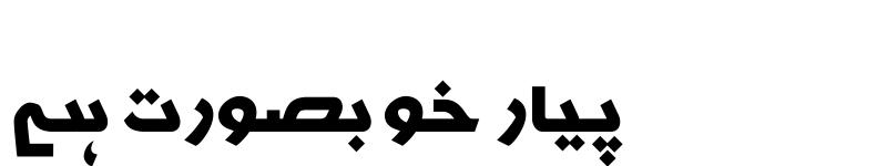 Preview of AlQalam Amjad Alvi Regular