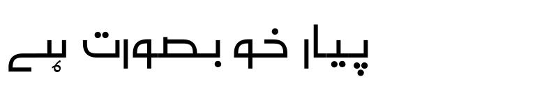 Preview of AlQalam Ferdaos Regular
