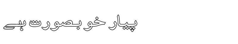Preview of AlQalam Kashif Outline Regular