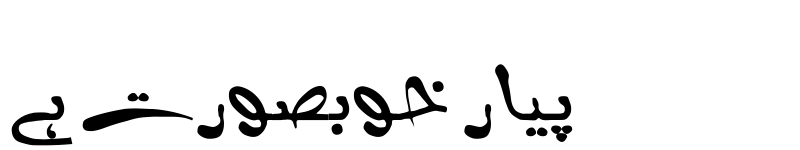 Preview of AlQalam Khalid Maqbool Regular