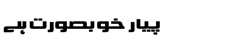 Preview of AlQalam Khawar Regular
