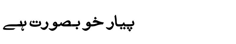 Preview of AlQalam Nabeel Regular