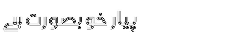 Preview of AlQalam Sadaf Regular