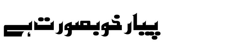 Preview of AlQalam Shahzaib Regular