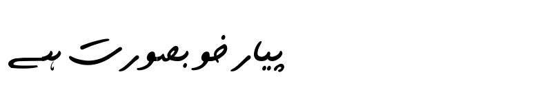 Preview of AlQalam Shekastah Regular