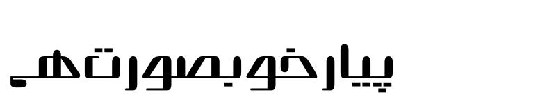 Preview of AlQalam Tahir Regular