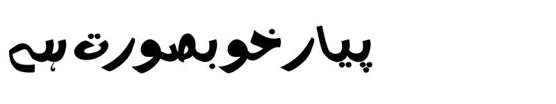 Preview of AlQalam Zeeshan Regular