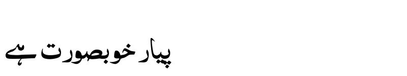 Preview of Attari_Quran Regular