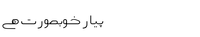 Preview of Buridah Unicode Buridah Unicode