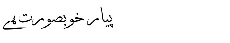 Preview of DecoType Thuluth Regular