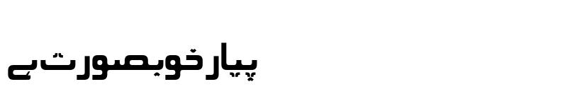 Preview of Ebham Unicode Ebham Unicode