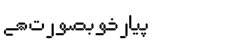 Preview of Electron Unicode Electron Unicode