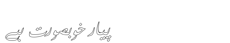Preview of Farsi Simple Outline Regular