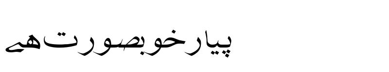 Preview of Jameel Unicode Jameel Unicode