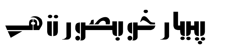 Preview of Mahal Unicode Mahal Unicode