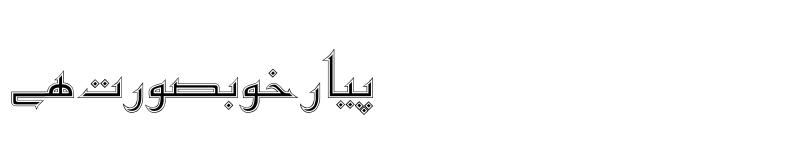 Preview of Makkah Contour Unicode Makkah Contour Unicode