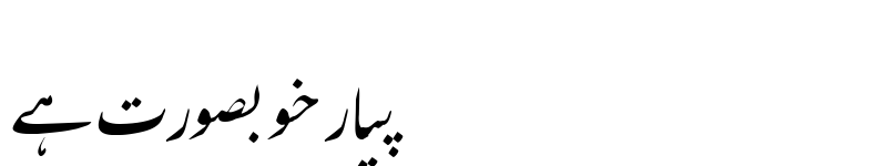 Preview of PDMS_NastaliqNafees Regular