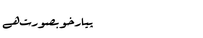Preview of Rouqa Unicode Rouqa Unicode
