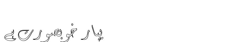 Preview of UL Amjad Outline Regular