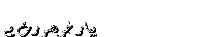Preview of UL Amjad Shaded Regular