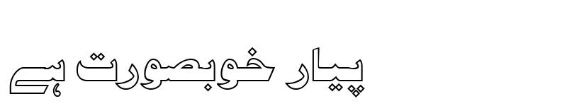 Preview of UL Bilal Outline Regular