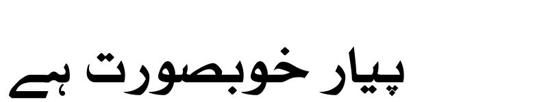 Preview of Urdu Najd v3 Regular