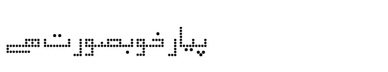 Preview of Xebec Unicode Xebec Unicode
