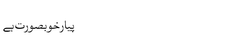 Preview of Zohra Unicode Zohra Unicode